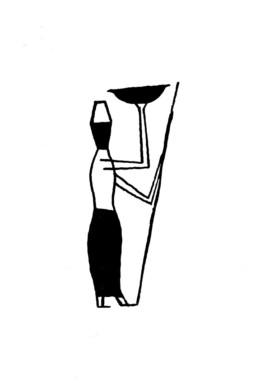 Arte de Guto Lacaz 2, cedida para Memórias da Minha Mãe, de Fábio Caramuru
